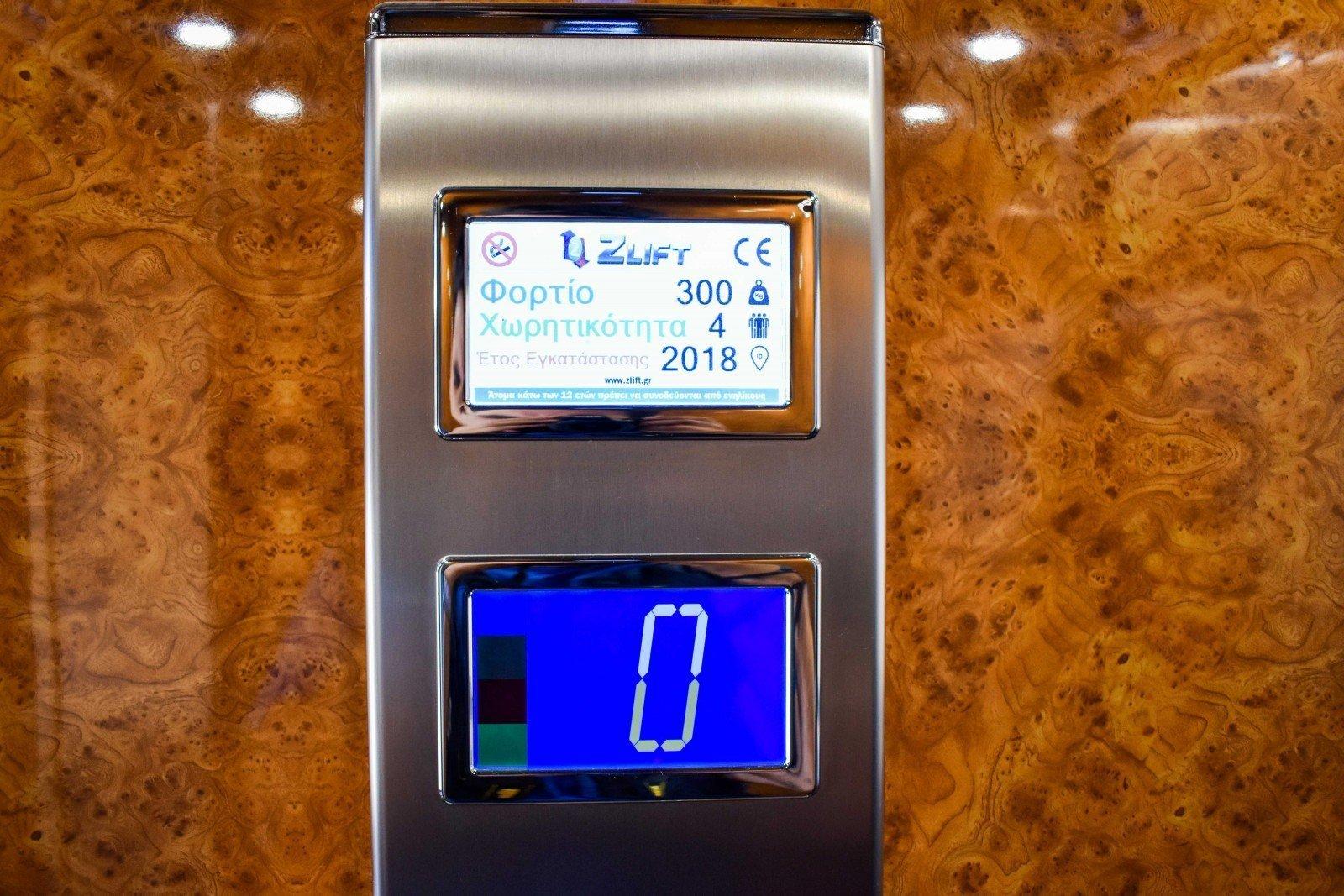 Display ανελκυστήρα